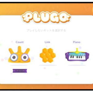 モニター「AR知育玩具 PLUGO『カウント』」