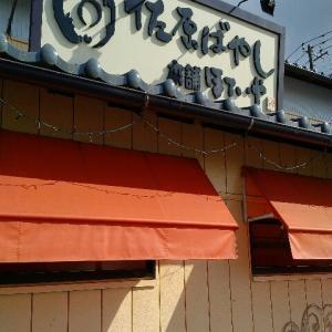 【最新版】佐原・成田にある『ほていや稲敷店』のケーキバイキング・スイーツビュッフェ(2019年12月)♪♪♪♪♪♪♪♪