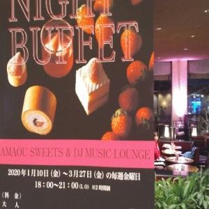 【最新版】四ツ谷にあるニューオータニ東京『ガーデンラウンジ(GARDEN LOUNGE)』のFRIDAY NIGHT BUFFET - AMAOU SWEETS and DJ MUSIC LOUNGE-なあまおうスイーツビュッフェ・ケ-キバイキング(2020年1月)♪♪♪♪♪♪