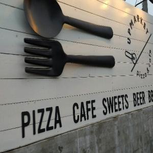 【最新版】練馬区豊玉トヨタマヴィラの『アップマーケット ピッツァ&カフェ(UPMARKET PIZZA and CAFE)』のスイーツ&ピッツァビュッフェ・ケ-キバイキング・デザ-トブッフェ・スイ-ツ食べ放題(2020年2月)♪♪♪♪♪♪♪♪♪♪