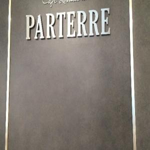 【最新版】パレスホテル大宮『パルテール』 のスイーツブッフェ・Sweets Buffet・ケーキバイキング(2020年6月)♪♪♪♪