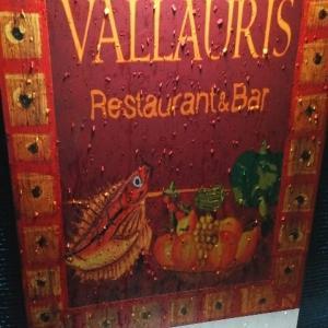 【最新版】柏の葉キャンパスにある森エイトホテル サンオーク柏の葉『レストラン&バー(VALLAURIS(ヴァロリス)』の特製手作りデザートおかわり自由なディナーセット・デザートブッフェ・スイーツビュッフェ・ケーキバイキング(2020年7月)♪♪♪♪♪♪♪♪♪♪♪
