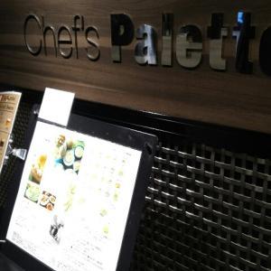 【最新版】池袋にあるサンシャインシティプリンスホテル『カフェ&ダイニング シェフズパレット(Chef's Palette)』のパレコレ2020〜夏〜ココ・スタイルメロンスイーツ(オーダースタイル 食べ放題)・ケーキバイキング・スイーツビュッフェ(2020年7月)♪♪♪