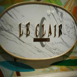 【最新版】八王子の京王プラザホテル『ル クレール (LE CLAIR)』の土日祝日限定ケーキバイキング・スイーツビユッフェ・デザート食べ放題(2020年9月)♪♪♪♪♪♪♪♪