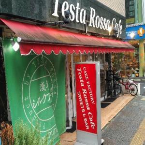 【裏メニュー】浅草にある『テスタロッサカフェ スイーツバー駒形店 (Testa Rossa Cafe)』の浅草プリン食べ放題&ケ-キバイキング・スイ-ツビュッフェ(2020年9月)♪♪♪♪♪♪♪♪
