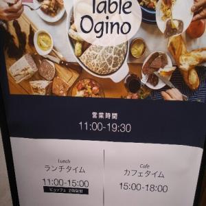 【おかわり不可】辻堂と藤沢の中間にある湘南T-SITE『ターブル・オギノ 湘南T-SITE(Table ogino)』の日曜日限定のデザートビュッフェ・ケーキバイキング・スイーツブッフェ(2020年10月)♪♪♪