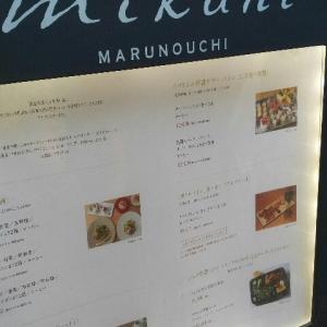 【最新版】東京駅前にある丸の内ブリックスクエア『ミクニ マルノウチ (mikuni MARUNOUCHI)』のパテシエ特製ワゴンデザート食べ放題・スイーツビュッフェ・ケーキバイキング(2021年1月)♪♪
