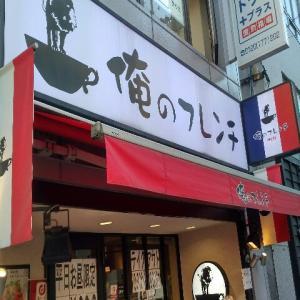 【最新版】牛込神楽坂・飯田橋・市ヶ谷にある『俺のフレンチ KAGURAZAKA 牛込神楽坂店』の平日14時以降限定デザートビュッフェ・ケーキバイキング・スイーツブッフェ食べ放題(2021年1月)♪♪♪♪♪♪