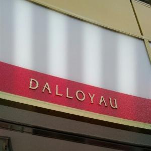 【土日も開催】自由が丘にあるダロワイヨ(DALLOYAU)自由が丘本店のケーキバイキング・ケーキビュッフェ・スイーツブッフェに(2021年4月)♪♪♪♪♪♪