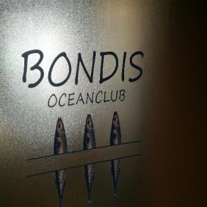 【最新版】新百合ヶ丘にある『OCEANCLUB BONDIS(オーシャンクラブ ボンダイズ)』のGWスイーツ食べ放題・ケーキバイキング・デザートブッフェ(2021年5月)♪♪♪♪♪