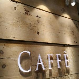 【9年振り】新宿都庁前にある『ハイアットリージェンシー東京 カフェ(Hyatt Regency Tokyo CAFFÈ)』のスイーツビュッフェ・デザートブッフェ・ケーキバイキング(2021年8月)