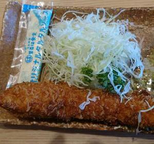 まるは食堂 回転寿司