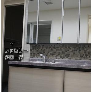 愛犬と暮らす家 WEB内覧会~一階編②~