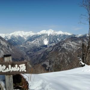 雪の絶景スポットの山 福地山に登ってきた~