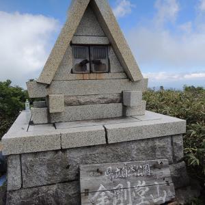 お馴染みの利賀村の山 金剛堂山に登って来た!