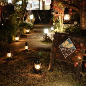熊本のカフェ珈琲市場 本日営業しております