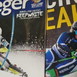 スキー業界の来シーズンはマジにヤバい