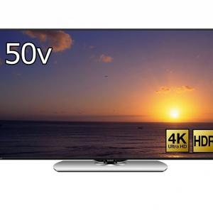 50型4Kテレビ購入。