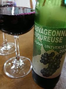 香大ワイン 2020