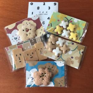 京都 SOUSOUとコラボのお菓子