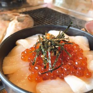 喰い処 鮭番屋@釧路