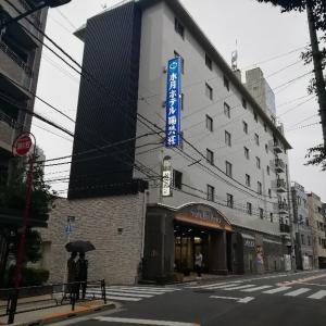 東京都  水月ホテル  鴎外荘