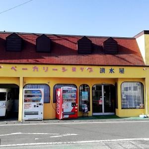 松崎町  ベーカリーショップ 清水屋