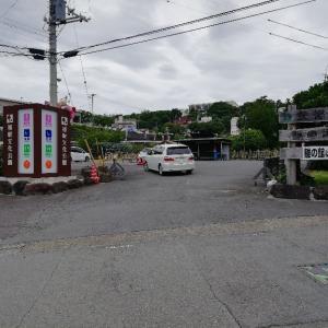 賀茂郡東伊豆町  稲取文化公園  足湯