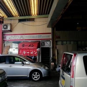 静岡市  ラーメン ポルシェ