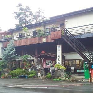 長野県 富士尾山荘