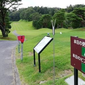 フジ天城ゴルフ倶楽部