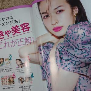 ★美容雑誌VoCE3月号 ざっくり紹介★その②