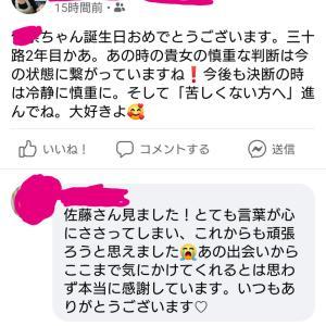 ★名古屋出身  美容師 Kちゃん物語