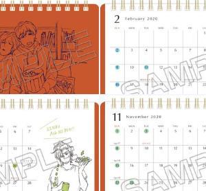 BANANAFISHトーク 可愛い二人のカレンダー