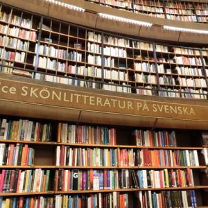 BANANAFISH二次小説  短編「君と僕の何気ない1日 〜世界の図書館を巡る旅〜」