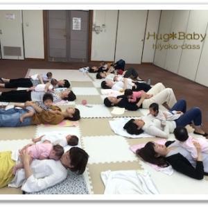 【広島横川&比治山は募集・五日市は満席】0歳赤ちゃんとママの親子クラス・妊婦さんも♡ベビマ教室