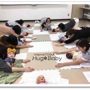広島横川教室は11/1開始クラスの参加募集中♡ベビーマッサージ&べびーヨガ安佐南教室でした