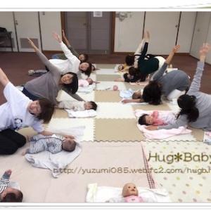 広島市西区民文化センター・南区民文化センターは12月1月参加募集♡ベビーマッサージ&親子ヨガ教室