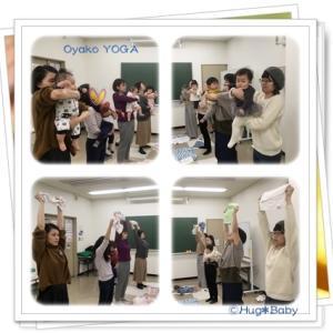 横川教室・比治山教室は募集中♡広島市安佐南区で親子ヨガ&ベビーマッサージサークルでした
