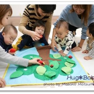 赤ちゃんと一緒に初めての習い事♡親子クラブ♪はぐべいびー広島市佐伯区五日市教室・安佐南区中筋