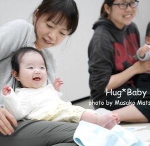 広島市で赤ちゃんとママのベビーマッサージ・ベビーヨガ親子サークルでした