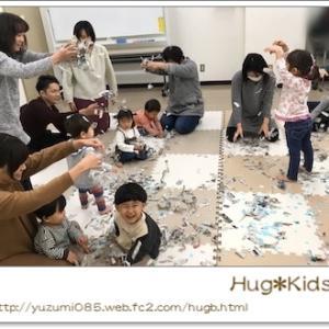 広島市安佐南区で1・2歳児&ママの親子教室でした★プレ幼稚園キッズクラス