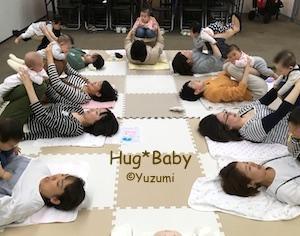 0歳児赤ちゃんと産後ママの親子教室でした♡広島ベビーマッサージ&親子ヨガ|横川・五日市・安佐南