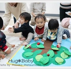 広島市で子育て支援サークルでした♪ママと赤ちゃんの親子教室サインクラス|広島市西区横川駅前駅前