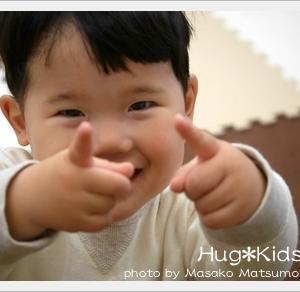 親子クラブはぐきっず★キッズ1歳・2歳クラスでした|広島市佐伯区五日市・安佐南区中筋・西区横川