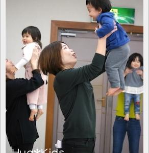 プレ幼稚園1歳・2歳キッズの&ママの親子教室はぐきっず|広島市安佐南・佐伯区・西区
