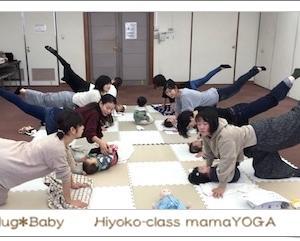 4月5月スタートクラス募集開始♪ベビーマッサージ親子ヨガ教室♡子育て応援サークルはぐべいびー広島