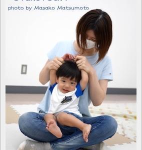 育児が10倍楽しくなるママとベビーのサインコミュニケーション広島教室でした♪