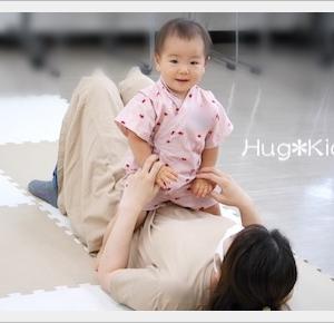 広島市で1・2歳児&ママの親子教室はぐ*きっずでした★9月10月スタートクールの参加募集★
