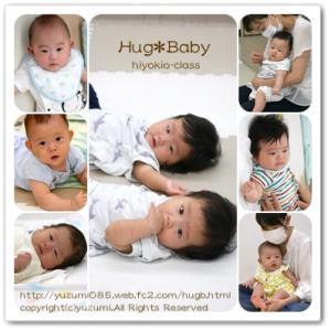 ベビーマッサージ&ヨガ育児支援サークル♡広島市で0歳赤ちゃんとママのはじめての親子教室